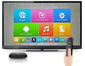 Лучшие TV приставки на ОС Android 2018 года