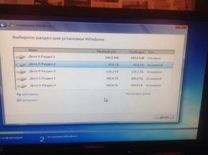 Решение ошибки 0x80070057 при установке или обновлении Windows