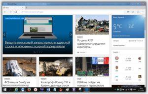 Как выбрать лучший браузер для Windows 10, 8, 7 и XP