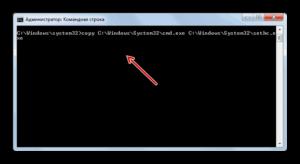 Включение командной строки в AutoCAD – не привет из прошлого, а необходимость