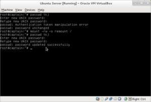 Сброс пароля root в Ubuntu