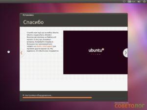 Установка и настройка Sendmail в среде Ubuntu