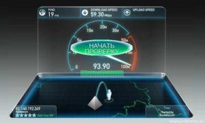 Параметр MTU: как повысить скорость интернета