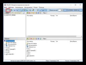 Методы открытия файлов формата ISZ