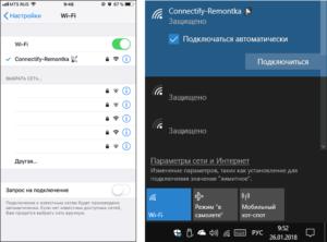 Connectify – настройка и раздача Wi-Fi в пару кликов