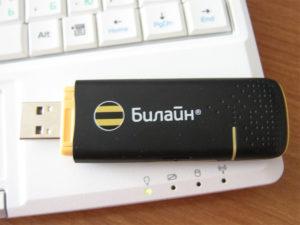 Решение ошибки 628 на USB-модемах