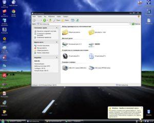 Причины зависания компьютера при подключении флешки