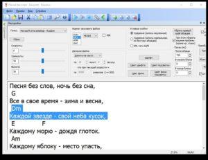 ТОП программ для озвучивания текста голосом - ВсёПросто