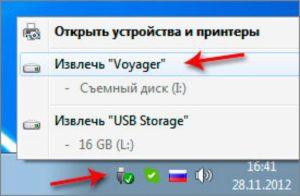Безопасное извлечение флешки из компьютера или ноутбука без потери данных