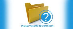 Происхождение и назначение System Volume Information