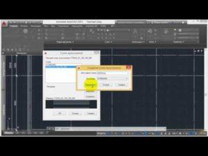 Приёмы работы с мультилиниями в программе AutoCAD