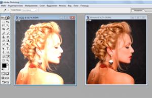 Как спасти затемнённую фотографию в Photoshop, осветлив её?