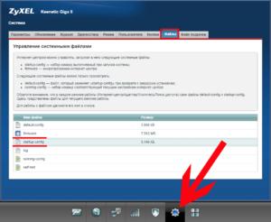 Обзор маршрутизатора Zyxel Keenetic GIGA III — настройка доступа к интернету и обновление прошивки