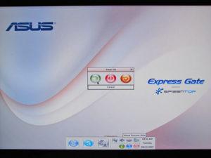Express Gate Cloud: что это за программа, для чего она нужна и как ею пользоваться