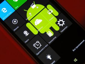 Проблемы со скачиванием и установкой приложений на Windows Phone