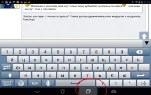 Как на планшете сделать скриншот?