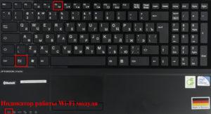 Почему не работает Bluetooth на ноутбуке?
