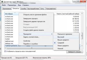 Повышение приоритета в Диспетчере задач операционной системы Windows