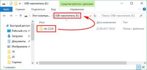 Как скачать файлы на флешку и отправлять их электронной почтой с USB-накопителя