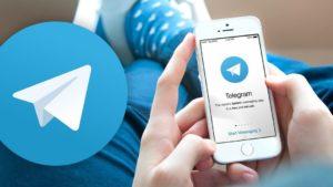 Блокировка контактов в «Telegram»