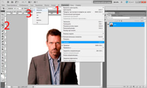 Как вырезать лицо в Фотошопе - Пошаговая инструкция 2020 | 180x300