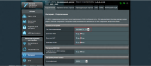 Как подключить и настроить роутер ASUS RT-N12 VP