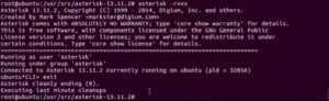 Установка и настройка телефонии Asterisk в Linux Ubuntu
