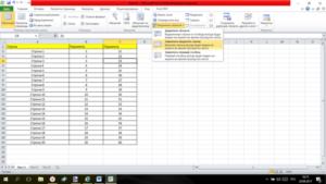 Закрепление столбца или строки в Excel