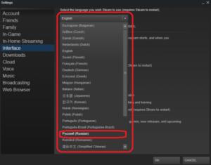 Как изменить язык в Steam