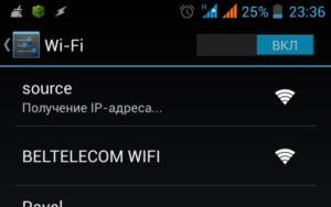 Действия при бесконечном получении IP-адреса на Android
