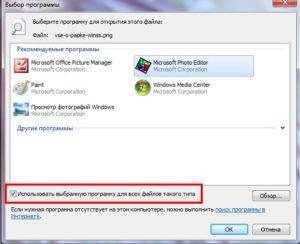 Обнаружение и исправление ошибок ярлыков Windows