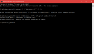 Работа с папками через командную строку Windows