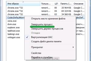 Причины возникновения множества процессов браузера в Диспетчере задач Windows
