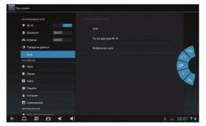 Настройка интернета на Android: быстро, легко, доступно каждому