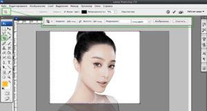 Как обрезать фото в Photoshop