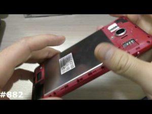 Выключение или перезагрузка телефона с несъёмным аккумулятором