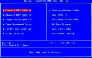 Обновление BIOS — как выполнить его правильно и безопасно на ноутбуке?