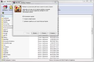 Распаковка архива в WinRAR