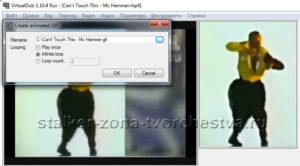 Как сделать анимированный GIF из видео