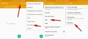 Причины проблем с отправкой и приёмом сообщений в «Telegram» и способы их решения