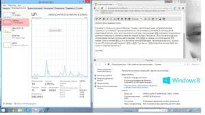 Скрытие процесса в Диспетчере задач Windows