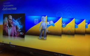 Игра на Xbox 360 с флешки