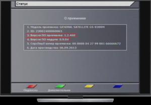 Обновление и прошивка ТВ-приёмников GS-8300, GS-8300M, GS-8300N, DRS-8300