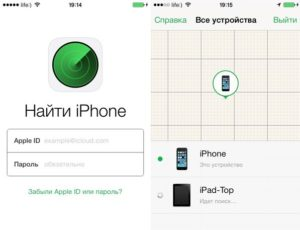 Как быстро найти iPhone
