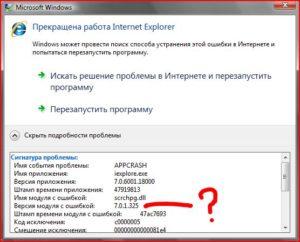 Что делать, если происходит постоянная перезагрузка Проводника Windows