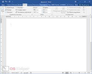 Как преобразовать документ Word в формат документа Excel