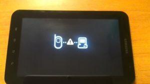 Почему планшет не включается и что сделать, чтобы исправить это?