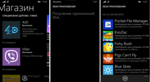 Правильное скачивание и установка приложений на Windows Phone