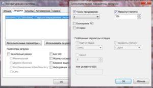 Включение неактивных ядер процессора в Windows – дополнительная мощность