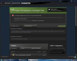 Правильное вступление и выход в сообществах в Steam